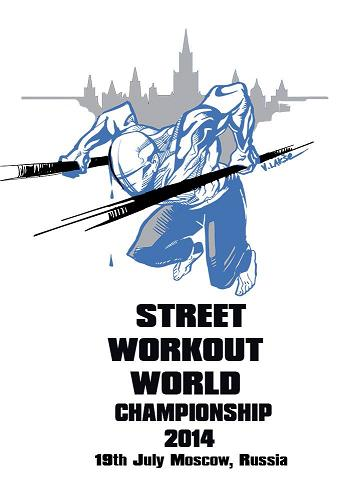 Street Workout World Championship in Moscow